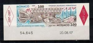 Monaco Scott 2034a Mint NH imperf (Catalog Value $21.00)