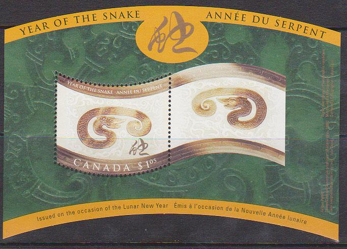 Canada #1884 Mint VF-NH 2001 Lunar Year of Snake Souvenir Sheet