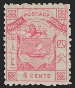 North Borneo Scott 2 Gibbons 6 Used Stamp