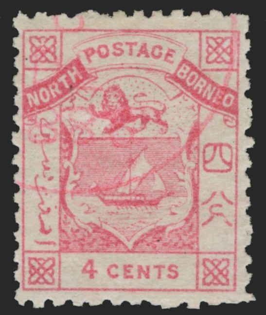 North Borneo Scott 2 Gibbons 6 Used Stamp