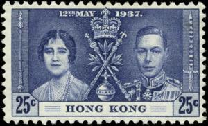 Hong Kong Scott #153 Mint Hinged  Catalogs $13   SG139