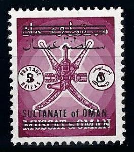[68319] Oman 1971 5B on 3B overprint RARE  MNH