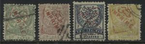 Turkey 1891 Newspaperstamps overprinted in red 10 & 20 paras & 1 pi used (JD)