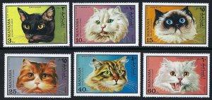 MANAMA Mi BK585-90  MNH  SET OF 6 CV $7.40 BIN $4.00  CATS