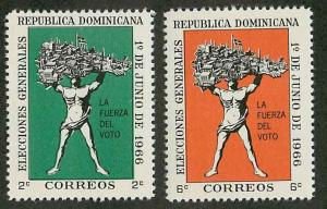 Dominican Republic 620-621 Mint VF H