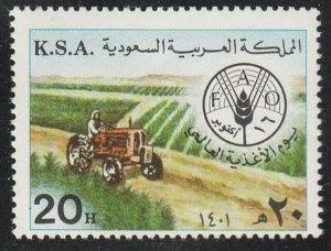 Saudi Arabia #836 MNH Single Stamp