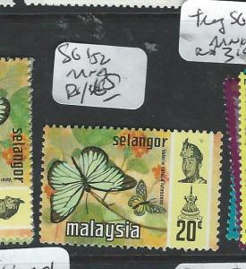 MALAYA SELANGOR (P0908B) BUTTERFLY SG  152 MNH