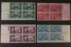 U.S. 930-33 PB's, MNH CV $4.00, See Description