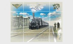 Estonia 2020 Trains, Railways 150 M/S MNH