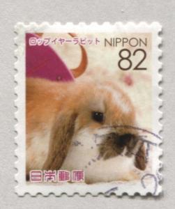 Japan 4063c   Used