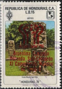Honduras  Scott C642 Used  Airmail stamp