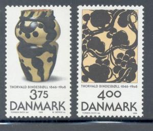 Denmark Sc 1059-0 1996 Bindesboll Art Works stamps mint NH