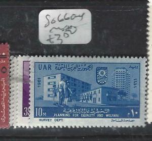 EGYPT  (PP2605B)  SG  660-1     MNH