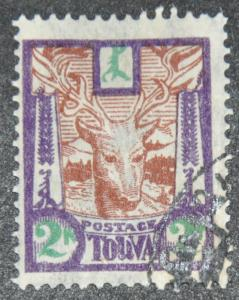 DYNAMITE Stamps: Tannu Tuva Scott #16 – USED