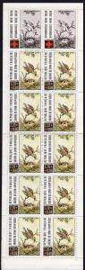 France B610a booklet,MNH.Michel 2748 MH 17. Red Cross 1989.Bird/silk tapestry.