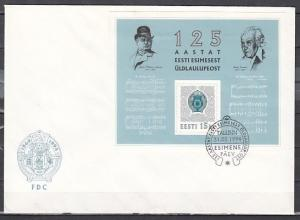 Estonia, Scott cat. 269. Song Festival s/sheet. First day cover.