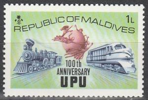 Maldive Is #496  MNH VF   (V3087)