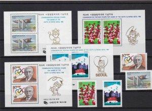 south korea seoul 88 olympics mm stamps 8017