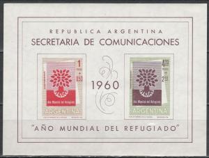 Argentina #B25 MNH F-VF (SU4879L)