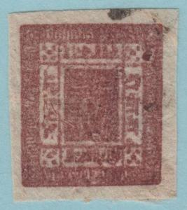 Nepal 8 Used - No Faults Very Fine!