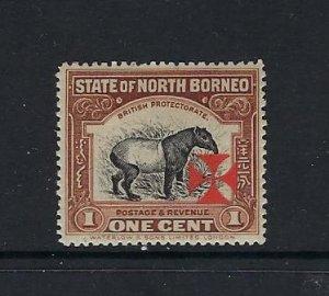NORTH BORNEO SCOTT #B1 1916 SEMI-POSTAL 1 CENT (CHOCOLATE/BLACK)- MINT  HINGED