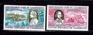 Cameroun C271-72 MNH 1978 Capt. Cook issue