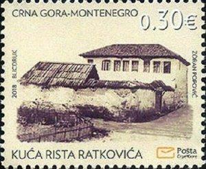 MONTENEGRO/2018 - Historical Heritage Risto Ratković house, MNH
