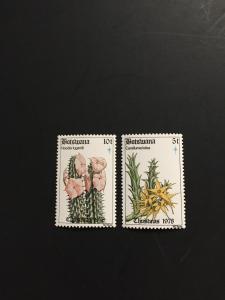 Botswana #221-222**
