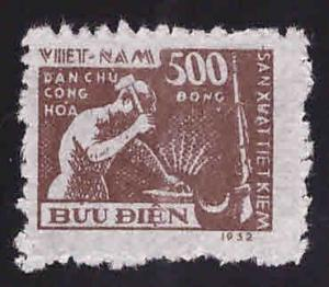 North Viet Nam Scott 5 Blacksmith stamp  NGAI