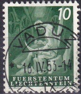 Liechtenstein #248 F-VF Used  (S10125)