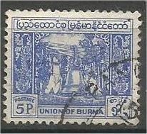 BURMA, 1954, used 5p, Ball Game Scott 142