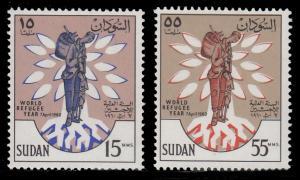 Sudan 128 - 129 MNH