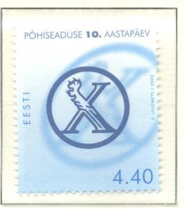 Estonia Sc  442 2002 Constitution stamp mint NH