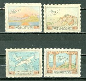 GREECE 1926  AIR #C1-4...SET...MINT...$27.00