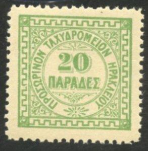 Crete Scott 3 MVFNHOG - Heraklion (Candia) Numerals - SCV $24.00