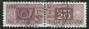 ITALIA REPUBBLICA ITALY REPUBLIC 1973 PACCHI POSTALI PARCEL POST STELLE STARS...