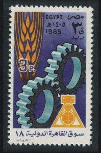 Egypt 18th Cairo Intl Fair 1985 MNH SG#1573