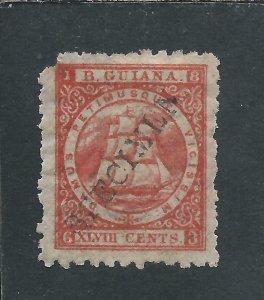 BRITISH GUIANA 1863-76 48c CRIMSON HANDSTAMPED SPECIMEN MM SG 104s CAT £350