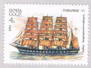 Russia 4981 MLH Training ships 1981 (BP27713)