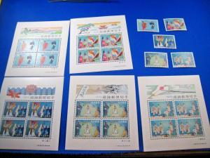 RYUKYU ISLANDS - SCOTT #195-199, 195a-199a   -  MNH           (alb38)