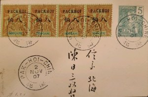 O) 1907 FRENCH INDIA, PAK HOI CHINE, INDOCHINE, NAVIGATION AND COMMERCE OVERPR