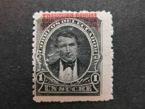 A4P45F20 Ecuador Official Stamp 1895 1s mnh**