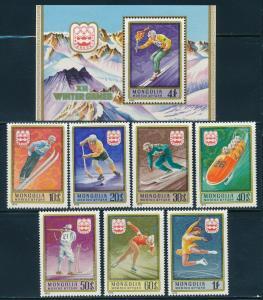 Mongolia - Innsbruck Olympic Games MNH Set (1976)