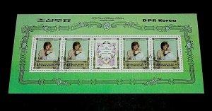 KOREA, 1982, PRINCESS DIANA, & PRINCE WILLIAM, CTO, SHEET/4, LOT #2, NICE! LQQK!