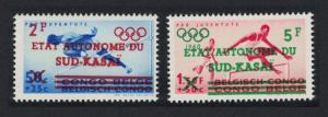 South Kasai Olympic Games 2v MI#16-17