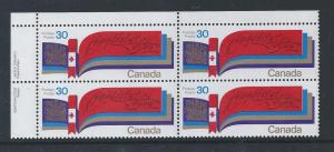 Canada #916 UL PL BL New Constitution 30¢ MNH4