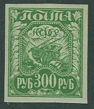 Russia SC#184a  Symbols of Agriculture
