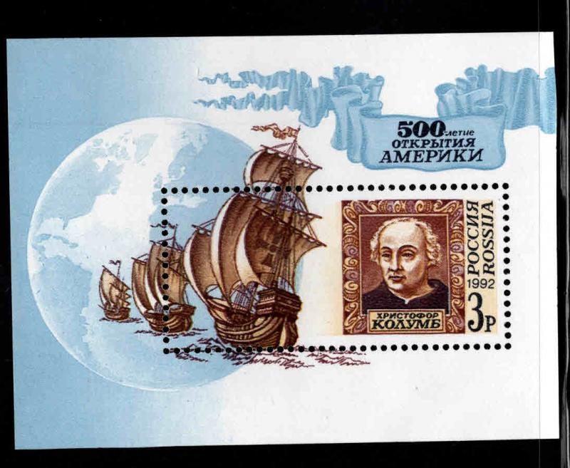 Russia /USSR  Scott 6075 MNH** 1992 Colombus and his ships SS