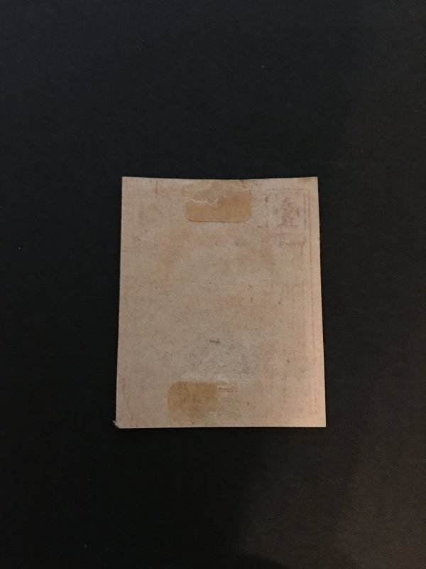 china liberated area stamp, jin-cha-ji area, non-perforated, very rare, list#57