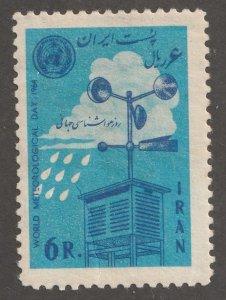 Persian/Iran stamp, Scott# 1285, MNH, single stamp #HK-147